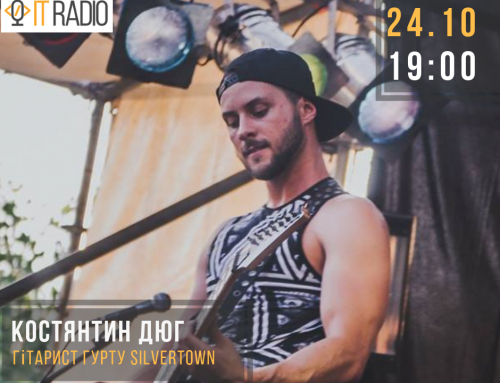 IT Radio Konstantin Diug, гітарист гурту SilverTown